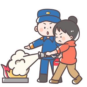 消化器、防災、火災