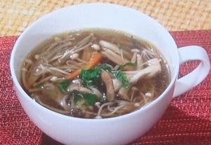 Wキノコとセロリのスープ