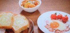ベーコンエッグ&野菜スープ 朝食