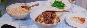 栗原はるみ牛肉の甘辛煮、炊き込みご飯