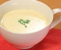 とうもろこし冷製スープ