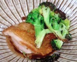 鶏もも肉のマットーネ バルサミコ風味