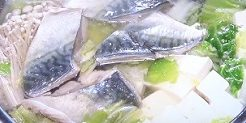 サバ白菜鍋