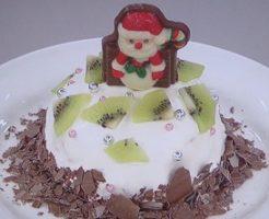 ミニドームケーキ